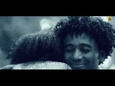 Ghirmay Andom feat his Mother Nebyat Tesfazghi - Hello Mama_هيلو ماما- Official Video(Eritrea) 2019 thumbnail