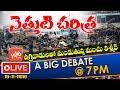 LIVE Debate on Pulwama Incident   Jammu and Kashmir   Indian Army CRPF Jawan   YOYO TV Channel