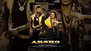 ARSHO - فيلم كامل HD - مانات سينغ 'n' Dakssh أجيت سينغ