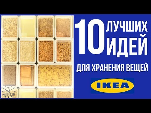 ТОП-10 лучших ПОКУПОК из...