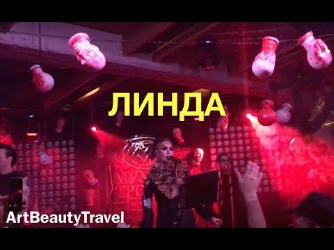 Иван Царевич и Серый Волк 2 (2013) смотреть онлайн или