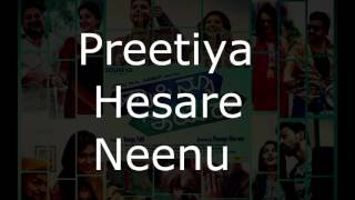 LYRICS:-Preetiya Hesare Neenu- Happy New Year (Lyric Video) | Raghu Dixit | Pannaga Bharana
