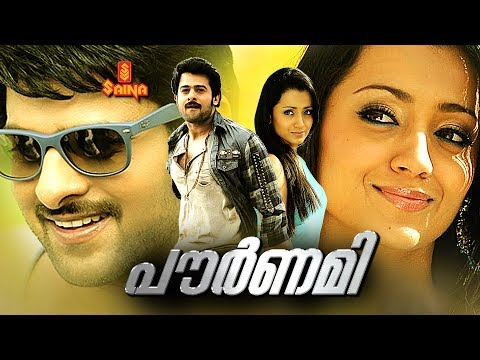 Pournami | Full Malayalam Movie | Prabhas, Trisha