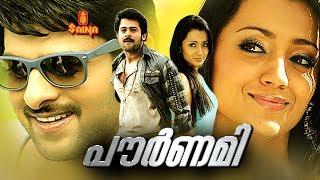 Pournami | Full Malayalam Movie | Prabhas, Trisha