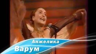 Смотреть клип Анжелика Варум - Дождливое Такси , 1997