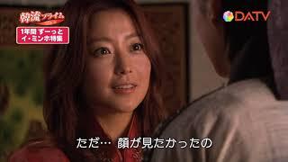 シンイ-信義- 第22話