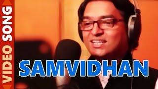 Samvidhan - - Praveen Done