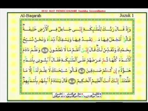 Tarannum Al Marhum Dato' Hj Ismail Hashim - Al Baqarah (30-39).flv