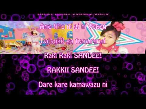 Kasumi Koharu — Happy Happy Sunday 「カラオケ」 Karaoke