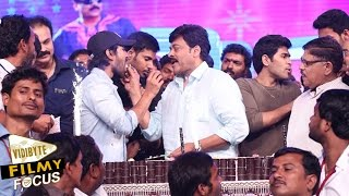 mega-star-chiranjeevi-60th-birthday-cake-cutting-celebrations