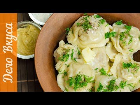 Классические домашние Classic homemade dumplings YouTube