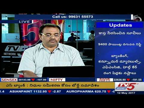12th May 2017 Tv5 Money Smart Investor