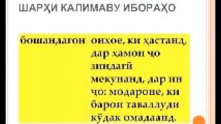 Tajik Language