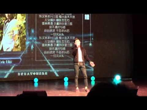 JJ Lin: Cao Cao [Eric Liu (Liu Tian Ya)] - UT CMC K Singing Competition Finals