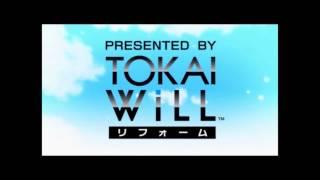 【TOKAIグループ】沢田亜矢子の感動!マイルーム