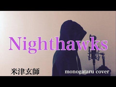 米津玄師 Nighthawksサムネイル