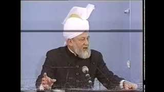 Friday Sermon 12 January 1996