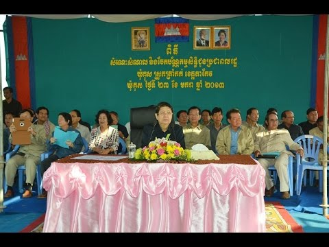 #2013 January 23, DPM Sok An Hands Out Land Titles at Takeo Province