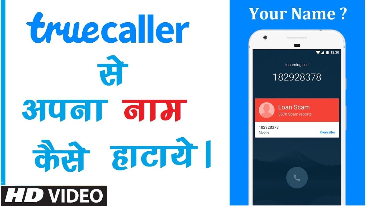 How to add name in truecaller — pic 1