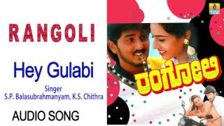 "Rangoli | ""Hey Gulabi"" Audio Song | Sumanth, Ruchita Prasad I Jhankar Music"