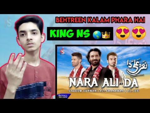 Download Nara Ali Da - Reaction | Nadeem Sarwar, Ali Shanawar, Ali Jee | 2021/1442 |