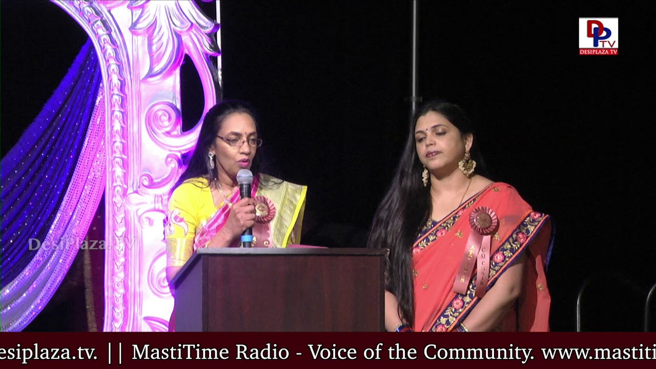 Welcome Note by Manju Muppidi at American Telugu Convention Banquet Night in Dallas | DesiplazaTV