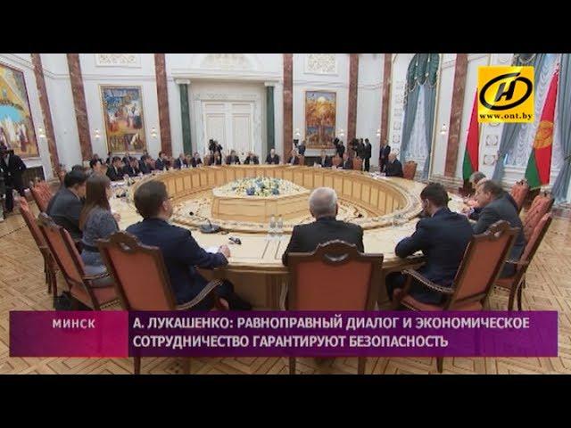 Президент: Для Беларуси важно сотрудничать с Востоком и Западом