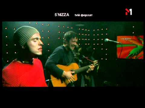 Трек 'nizza - Зима (tvій формат'03) в mp3 192kbps