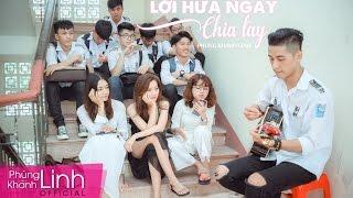 Lời hứa ngày chia tay (Acoustic Ver) | Phùng Khánh Linh ft Nguyễn Danh Tú
