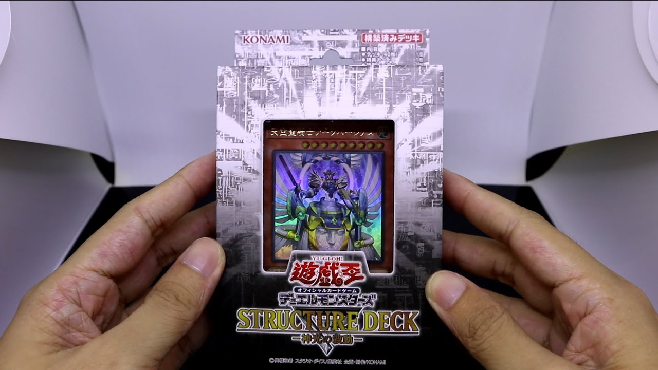 YU-GI-OH! OCG Structure Deck R: Surge of Divine Light Opening FAIRIES AND  COUNTER-TRAPS
