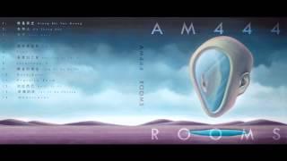 AM444 - 怪梦 (Guai Meng) Mp3