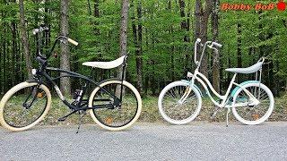 Pegas Strada - bicicletele si cateva accesorii pentru ele