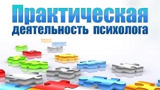 видео Методы производственного менеджмента - Аспекты управления производственной деятельности предприятия