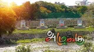 Azhukku - New Tamil Short Film 2019
