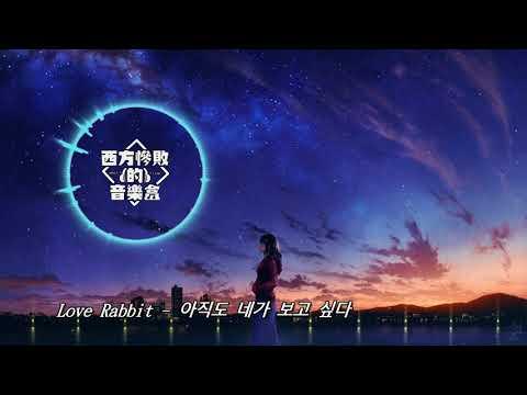 【鋼琴 BGM 輕音樂】那些讓人靜下來的純音樂(第十期)Relaxation Music#10