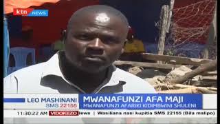 Mwanafunzi afariki kwa kufa maji baada ya  kuingia kwa kindwimbwi cha maji shuleni Nakuru