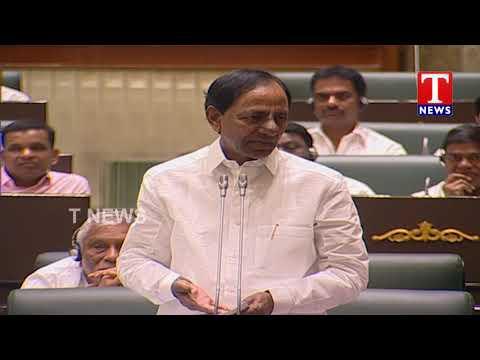 బోధనా వైద్యుల  రిటైర్మెంట్ వయోపరిమితి పెంపు బిల్లుకు సభ ఆమోదం |Telangana Assembly |