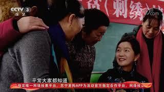 《文化十分》 20201119| CCTV综艺 - YouTube