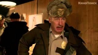 Сериал Fargo. Трейлер 1 сезона