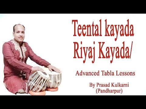Tabla Lesson # 49  (Sweetest Kayada / Teental Kayada/Riyaj Ka Kayada)
