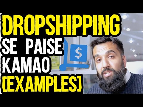 What is DropShipping?   Paise kese kamayein Dropshipping se?   Low Investment