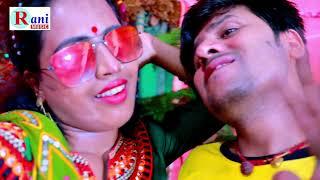 Bhojpuri Song . #Mohalla Sala Bhar Mein Gail : #Binod Rangrasiya : #Rani Music :