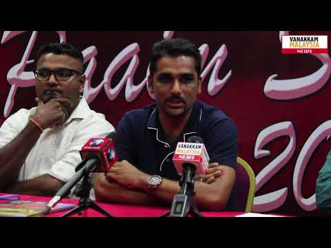 PAAIM Superstar 2018 -Press Conference-