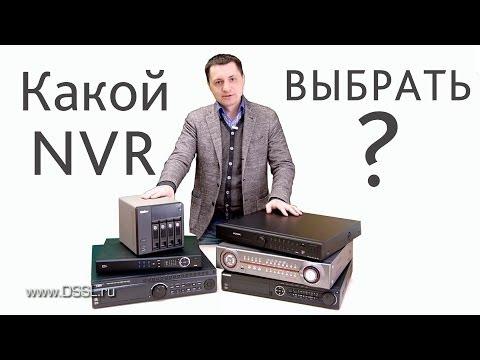 Layta - системы безопасности: видеонаблюдение, охранно