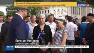 Перед погребением тело Каримова пронесли через живой коридор