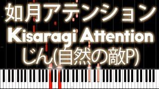 Repeat youtube video IA - Kisaragi attention 『如月アテンション』   MIDI piano.