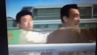 桑田佳祐の名曲cmです。是非ご視聴下さい!