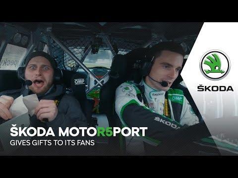 ŠKODA Motorsport | ŠKODA FABIA R5 Taxi