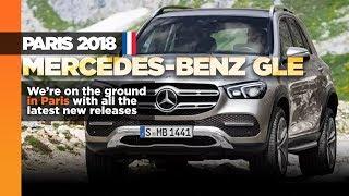 Mercedes-Benz GLE debuts at last!