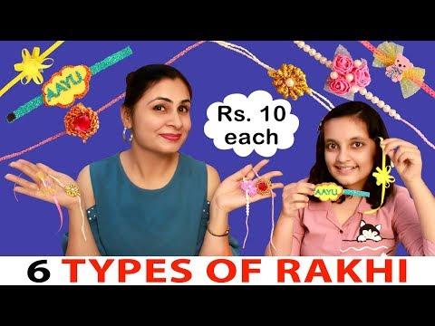 RAKHI MAKING Easy to make at home | 6 types of rakhi under 10 Rs. #DIY Aayu and Pihu Show